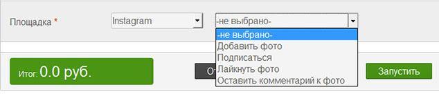 socialtools.ru 21 634