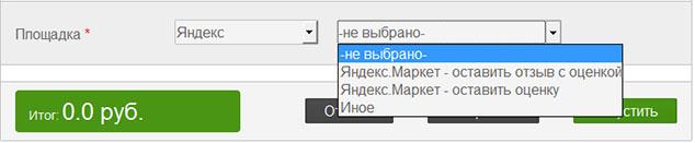 socialtools.ru 23 634
