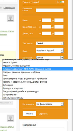 advego.ru 634 10