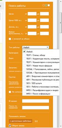 advego.ru 634 6
