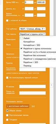 advego.ru 634 7