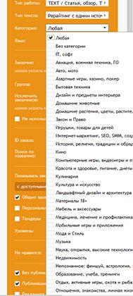 advego.ru 634 8