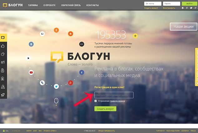 blogun.ru 634 1