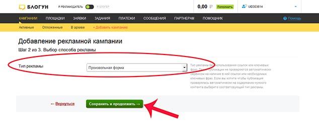 blogun.ru 634 11