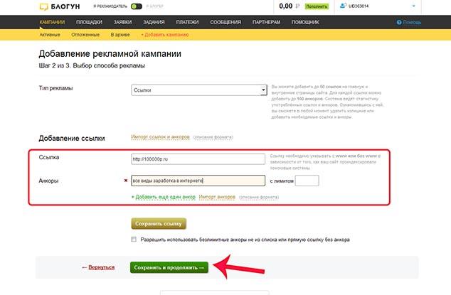 blogun.ru 634 12