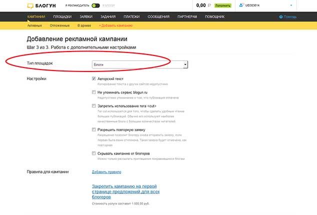 blogun.ru 634 13