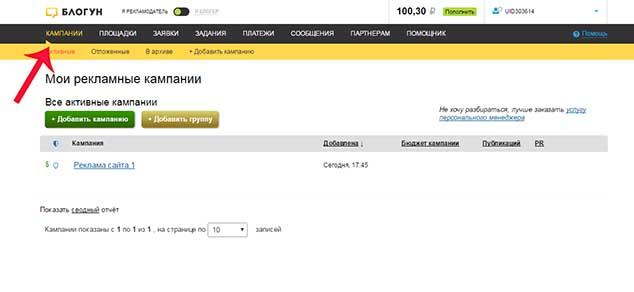 blogun.ru 634 17