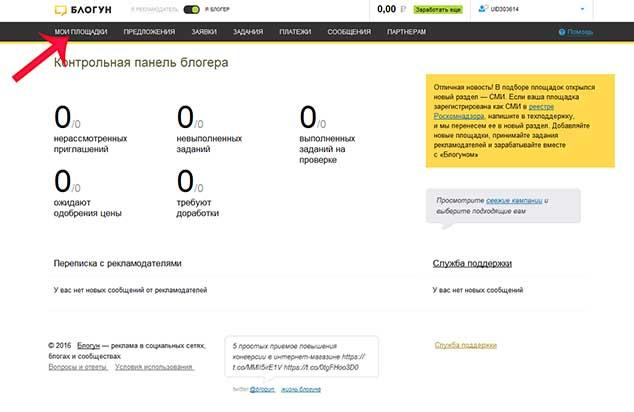 blogun.ru 634 2