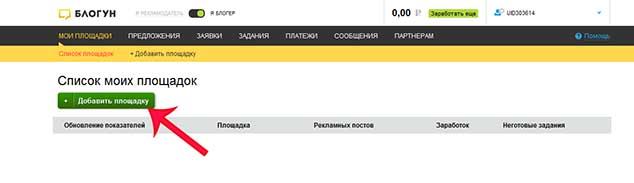 blogun.ru 634 3