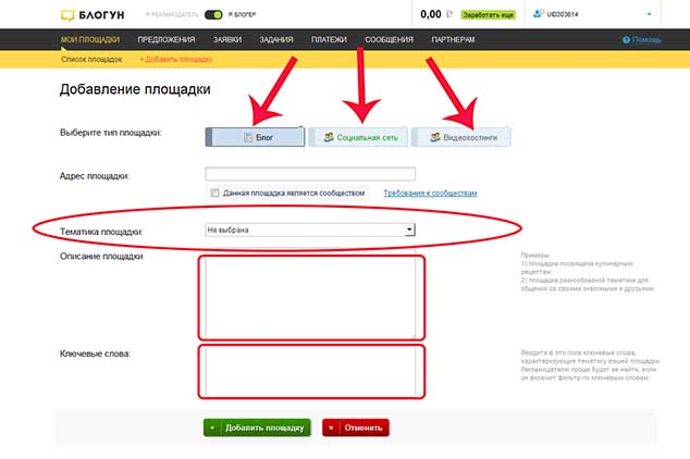 blogun.ru 634 4