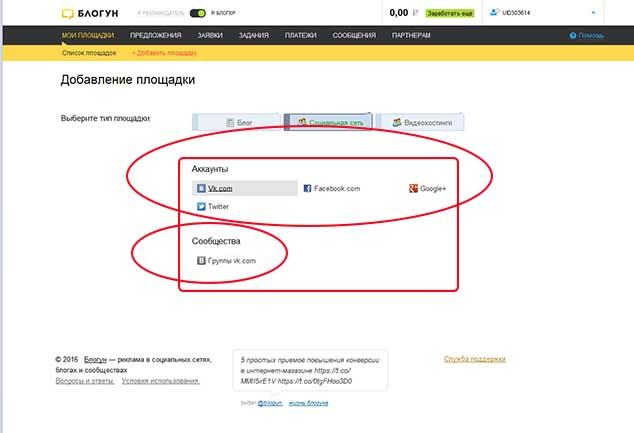 blogun.ru 634 5