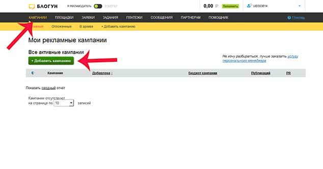 blogun.ru 634 8