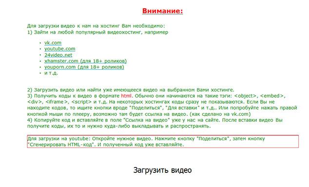 cashtube.ru 634 4