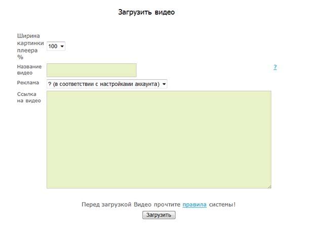 cashtube.ru 634 5