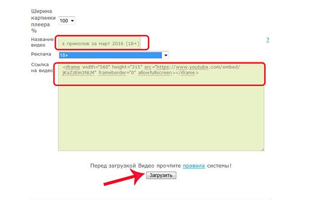 cashtube.ru 634 7