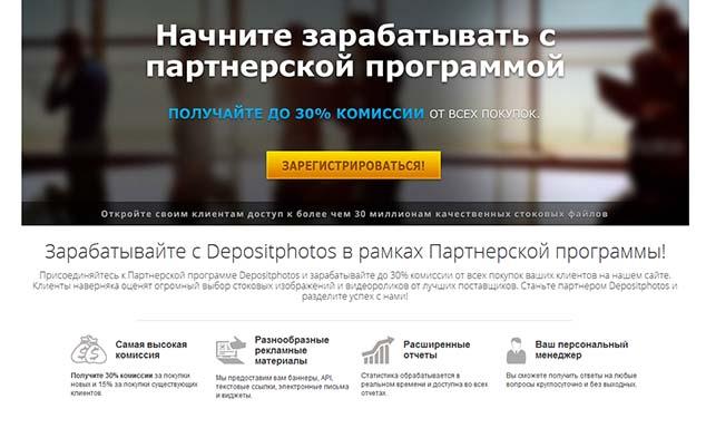 depositphotos 634 11