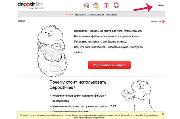 dfiles.ru 634 1