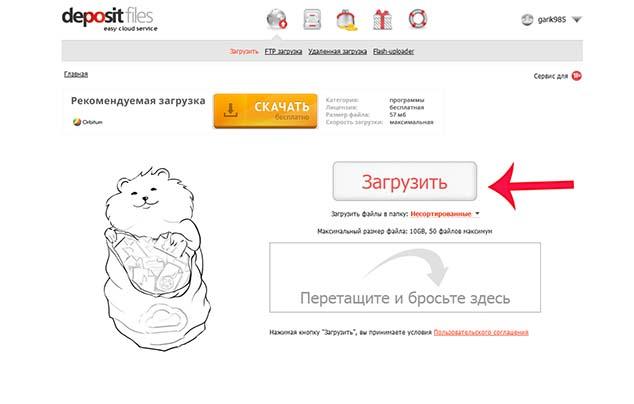 dfiles.ru 634 3