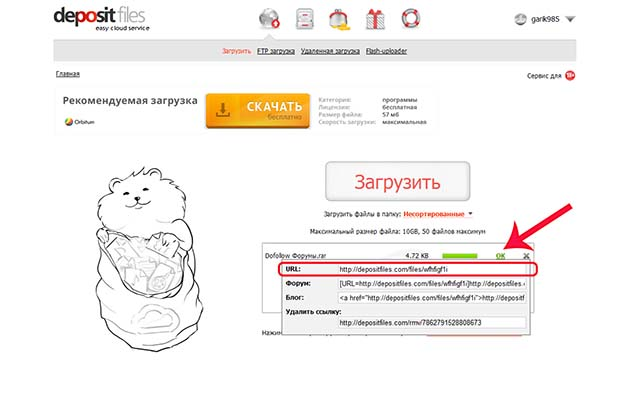 dfiles.ru 634 4