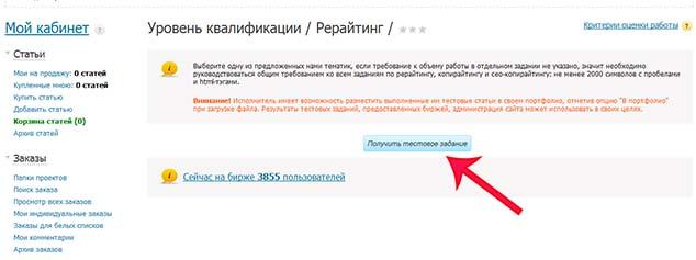 etxt.ru 634 11