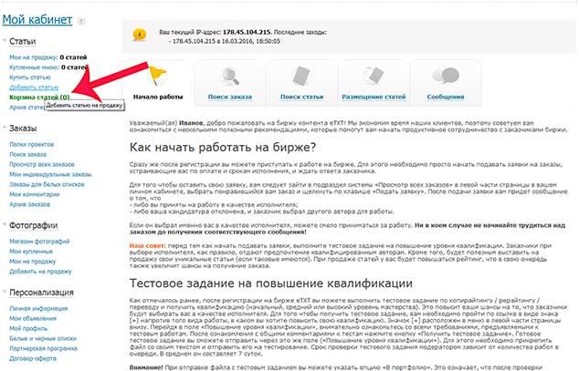 etxt.ru 634 12