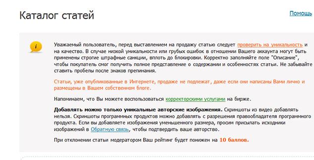 etxt.ru 634 13