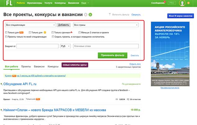 fl.ru 634 3