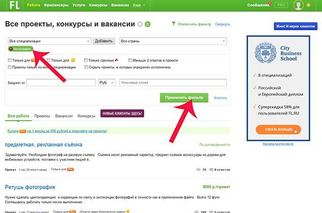 fl.ru 634 5