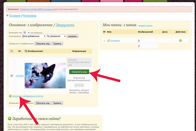image2you.ru 634 8