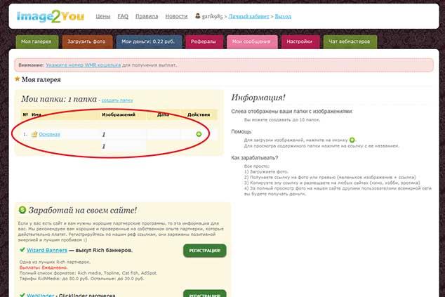 image2you.ru 634 9