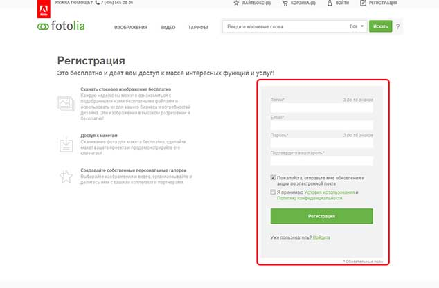 ru.fotolia 634 2