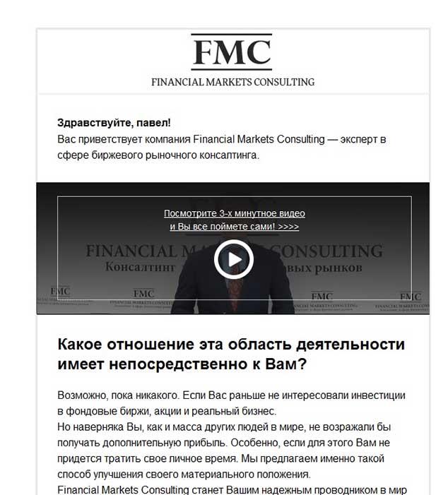 fmcinvest.ru 634 3