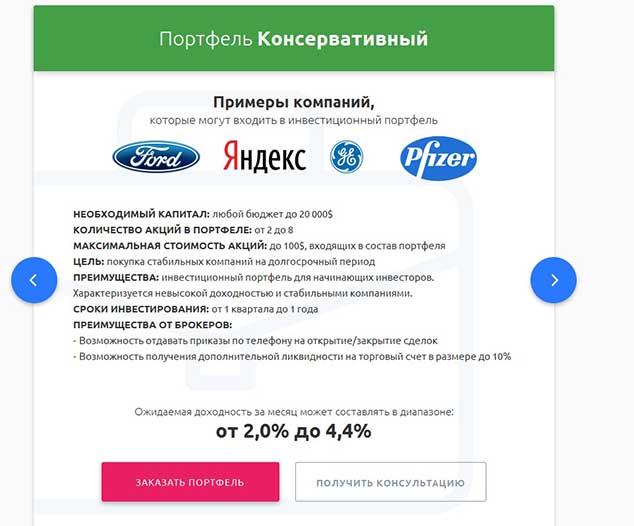 fmcinvest.ru 634 5