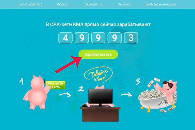 kma.info 634 1