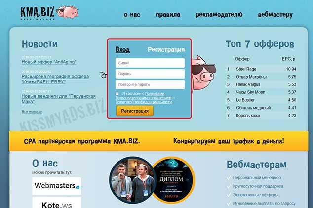 kma.info 634 2