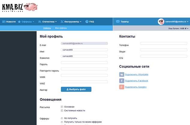 kma.info 634 3