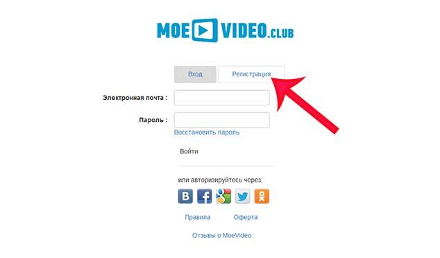 moevideo 634 1