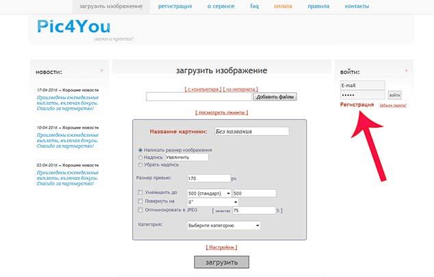 pic4you.ru 634 1