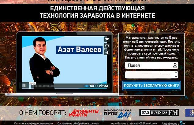 svoedelo07.ru 634 1 1