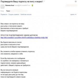 svoedelo07.ru 634 3.1