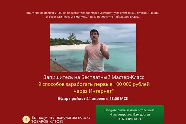 svoedelo07.ru 634 4