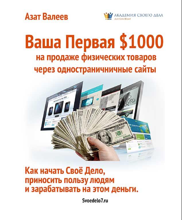 svoedelo07.ru 634 5