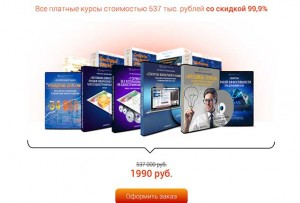 svoedelo07.ru 634 6