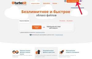 turbobit 634 1