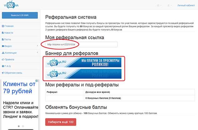 vizona.ru 634 7