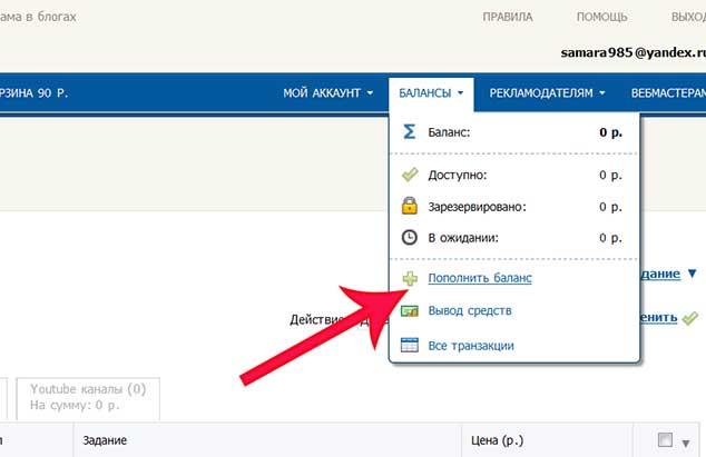 rotapost.ru 634 18