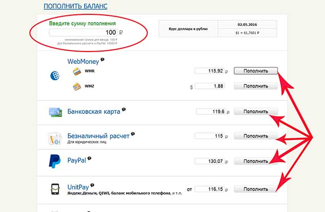 rotapost.ru 634 19