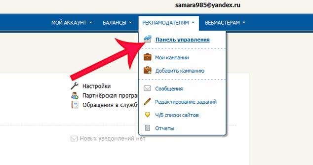 rotapost.ru 634 27