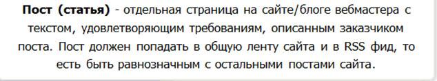 rotapost.ru 634 7