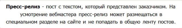 rotapost.ru 634 8